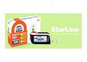 купить Сигнализация Starline A-93 GSM в Симферополе